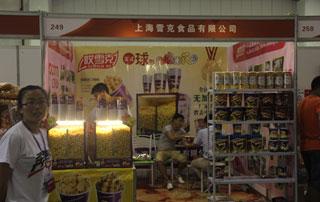 上海雪克食品参展2015年第十六届郑州秋季糖酒会