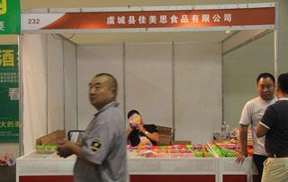 虞城县佳美思食品参加2015年第十六届秋季郑州糖酒会