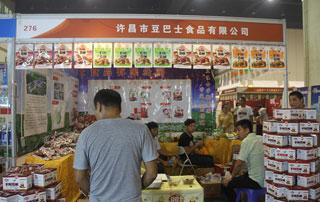 许昌市豆巴士食品参展2015年秋季郑州糖酒会