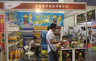 郑州亚亨食品在第十六届郑州秋季糖酒会上诚招代理