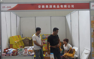 安徽奥源食品在2015第十六届郑州糖酒会上招商
