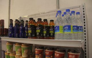 华晨食品维生素饮料、水饮料亮相2015年第十六届郑州秋季糖酒会
