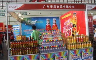 广东乐虎食品参加2015年第十六届秋季郑州糖酒会