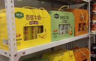 华晨食品香蕉牛奶、哈密瓜牛奶、木瓜牛奶在第十六届郑州糖酒会上招商