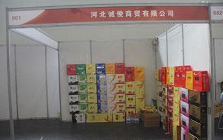 河北诚俊商贸参加2015郑州秋季糖酒会