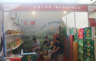 菏泽汇源罐头食品在2015第十六届郑州糖酒会上招商