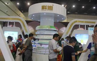 科迪乳业参加2015年第十六届秋季郑州糖酒会
