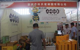 蒙阴县巩氏蜂蜜园参展2015年第十六届郑州秋季糖酒会