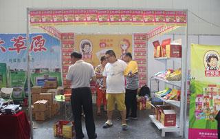 密婆婆食品参展2015年秋季郑州糖酒会