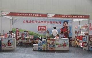 山东金豆子花生制品参展2015年第十六届郑州秋季糖酒会