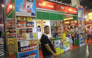 商丘亿隆乳业在第十六届郑州糖酒会上招商