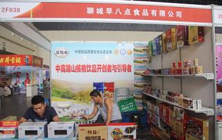 早八点食品在第十六届郑州秋季糖酒会上诚招代理