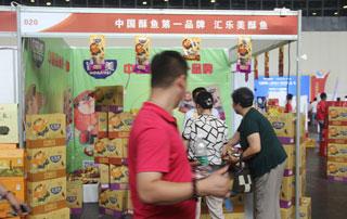 中国酥鱼第一品牌、汇乐美酥鱼参加2015年第十六届郑州糖酒会
