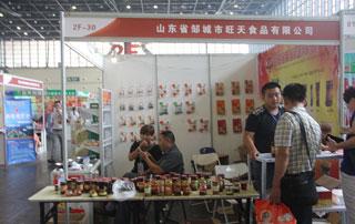 邹城市旺天食品参加2015年第十六届郑州糖酒会