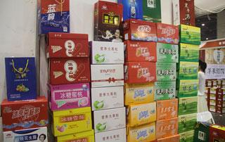 商丘一统山河果汁饮料、茶饮料系列产品参展2015年秋季郑州糖酒会
