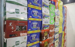 商丘一统山河优质产品在第十六届郑州糖酒会上招商