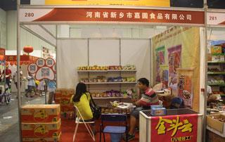 新乡市嘉园食品在第十六届郑州秋季糖酒会上诚招代理