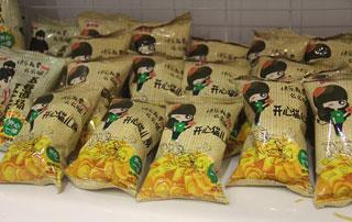 枣庄旭康开心猫儿膨化食品在第十六届郑州秋季糖酒会上诚招代理