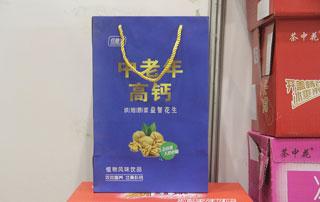 商丘一统山河中老年高钙核桃花生乳在2015郑州秋季糖酒会上招商