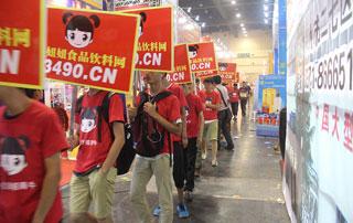 好妞妞招商网宣传队伍在2015郑州秋季糖酒会现场赢得了广大参展商的赞誉