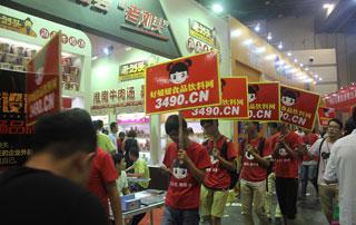 好妞妞招商网宣传队伍在第十六届郑州糖酒会上流动宣传
