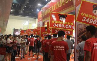 好妞妞招商网的队伍在2015年郑州秋季糖酒会现场流动宣传
