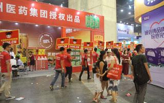 红色好妞妞宣传队伍穿梭在2015郑州秋季糖酒会现场