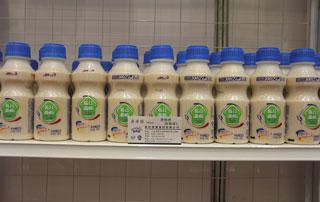 枣庄旭康每日菌畅乳酸菌饮料亮相2015年第十六届秋季郑州糖酒会