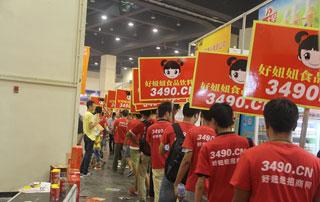 喜庆的红色队伍,照亮了第十六届郑州糖酒会的每一个角落
