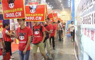 喜庆的红色宣传队伍,走在第十六届郑州糖酒会的现场