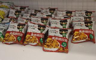 枣庄旭康麦香脆拉面在第十六届郑州糖酒会上招商