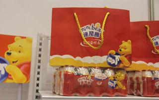 枣庄旭康迷尼熊乳酸菌饮品在2015第十六届郑州秋季糖酒会上展出