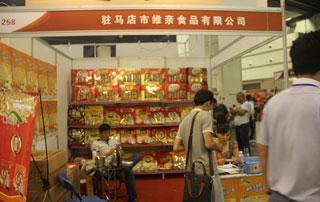 驻马店维亲食品参加2015年第十六届郑州糖酒会