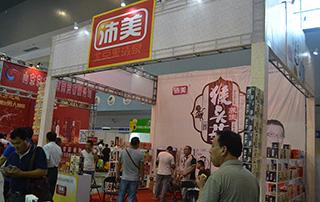 北京来清泉食品有限公司2015泰安糖酒会展位风采