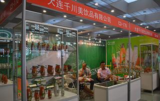 大连千川美饮品有限公司在2015泰安秋季糖酒会上隆重招商