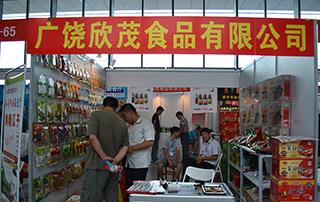 广饶欣茂食品有限公司参加2015秋季泰安糖酒会