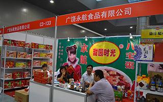 广饶永航食品有限公司亮相2015秋季山东糖酒会