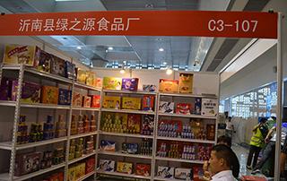 沂南县绿之源食品厂参加第74届山东秋季糖酒会