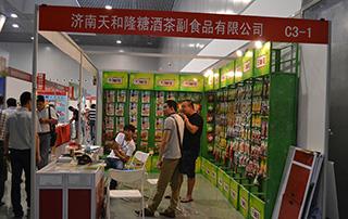 济南天和隆糖酒茶副食品有限公司参加2015年秋季山东泰安糖酒会