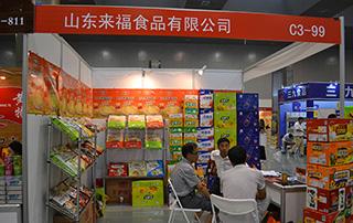 山东来福食品有限公司参展第74届山东糖酒会