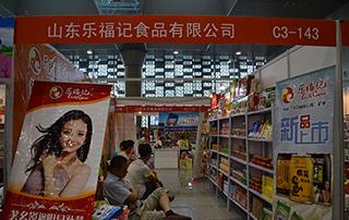 山东乐福记食品有限公司参展第74届山东糖酒会