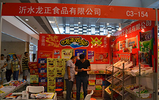 沂水龙正食品有限公司在2015泰安秋季糖酒会上隆重招商