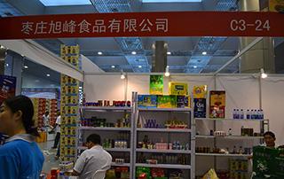 枣庄旭峰食品有限公司在2015泰安秋季糖酒会上隆重招商