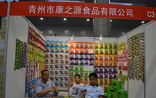 青州市康之源食品有限公司