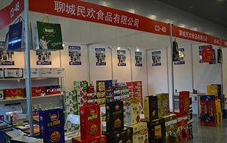 聊城民欢食品有限公司参加2015泰安秋季糖酒会