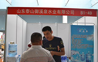 山东泰山御溪泉水业有限公司在第74届山东省糖酒会上火热招商中