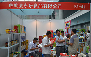 临胸县永乐食品有限公司参加2015年秋季山东泰安糖酒会