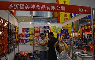 临沂福美娃食品有限公司参加2015第74届山东省糖酒会