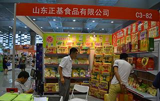 山东正基食品有限公司在第74届山东省糖酒会上火热招商中