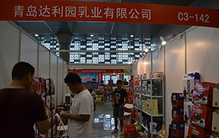 青岛达利园乳业有限公司在2015泰安秋季糖酒会上招商